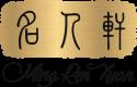 mingrenxuan-trans-logo